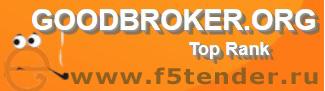 какой кредитный брокер заслуживает доверия