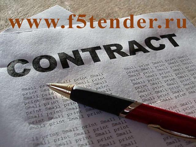 Как повлияет введение закона «О контрактной системе…» на сферу строительства?