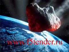 Уникальный в некотором роде госзаказ разместила на  одной из площадок поисково-спасательная служба Челябинской области. Организация объявила аукцион на подъём осколка метеорита со дна о. Чебаркуль.