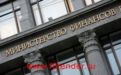 Министерство финансов в своём докладе  В. Путину изложило предложение об увеличении обеспечения контрактов, заключаемых по итогам госзакупок, и исключении авансирования из практики использования.