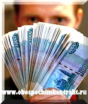 лечение банков с минимальными затратами